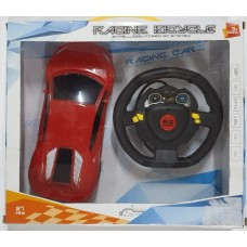 AUTO A RADIO CONTROL 8412/A