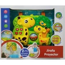 JIRAFA/LIBRITO PROYECTOR TB1775/TB9523
