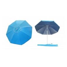 ROBOT A PILA C/LUZ Y SONIDO 99444-2